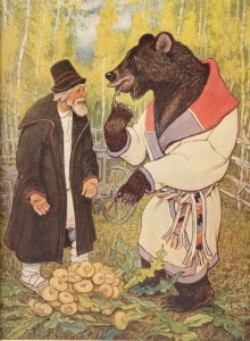 Глупый медведь