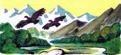 Бог горы и рыба окодзэ
